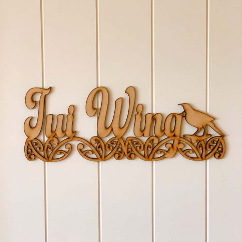 Tui Wing door sign
