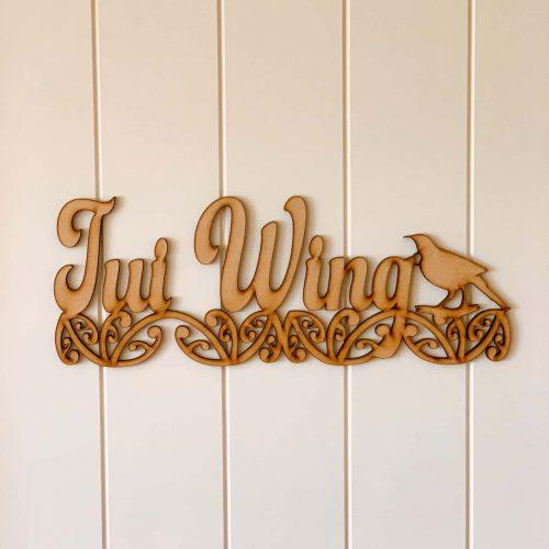 Tui Wing door sign